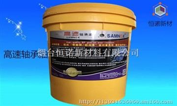 恒诺 SAMNOX32HN高速轴承油 工业重负荷轴