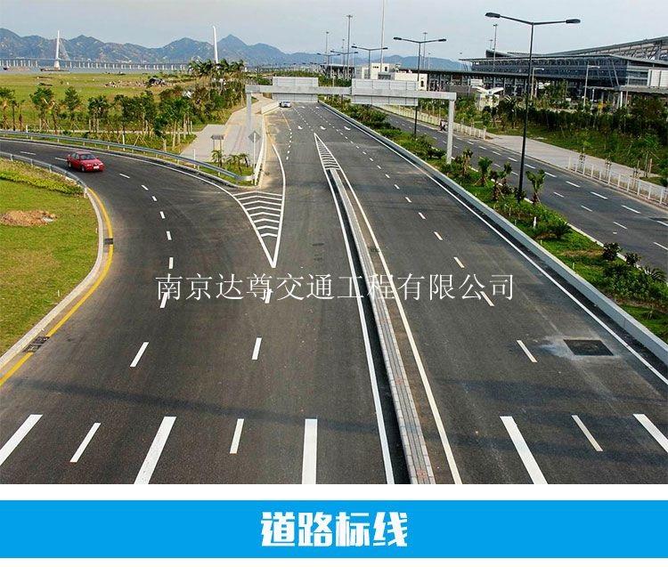 南通市如东县南京停车场划线 南京停车位划线