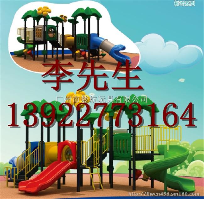 大型滑梯秋千组合儿童室外滑梯幼儿园户外滑梯游乐