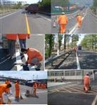 重庆小区道路地下停车场库划线施工及设施安装公司