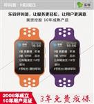 银行无线呼叫器,腕表接收,15天待机,3年质保
