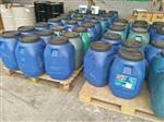 高聚物改性沥青防水涂料价格