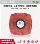 茶楼无线呼叫器,无线服务铃,中文房号显示,语音播报