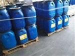 湖北CSPA混凝土复合防腐保护剂价格