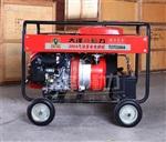 黑龙江300A汽油发电电焊一体机