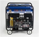 250A三相发电电焊两用机厂家