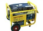 250A汽油发电电焊机多少钱
