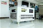 四缸水冷25千瓦汽油发电机