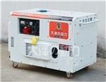 大巴车使用15kw静音柴油发电机