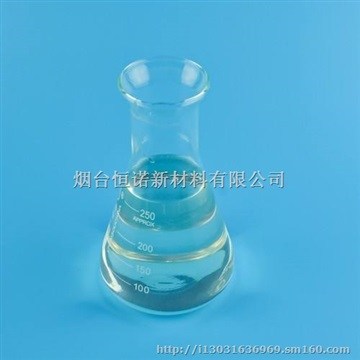 供应新型抗氧剂TH1135