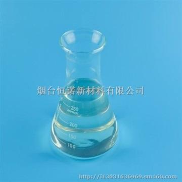 供應抗氧劑TH1135