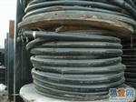 上海二手电缆回收上海旧电缆线回收