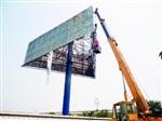 回收灯箱广告牌 上海无锡苏州杭州二手废旧灯箱广告牌