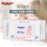 聪明伶俐婴儿湿巾让宝宝皮肤免受刺激