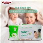 宝宝日常必备用品聪明伶俐婴儿温和柔湿巾