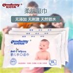 无刺激无酒精的食品级原料婴儿手口湿巾