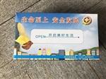 盒装纸巾、盒装广告纸巾厂家专业定制