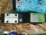ATOS电磁阀DHI-0631/2-N230