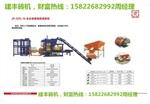 供应厂家直销高品质荷兰砖砖机水泥砖机