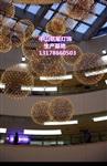 铭星灯饰商场中庭吊挂发光球中庭美陈球星灯工厂