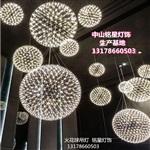 铭星灯饰商场中庭景观装饰吊灯 卖场中庭吊顶垂挂球灯