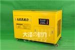 应急小型20kw静音柴油发电机