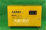 30kw静音柴油发电机安全使用