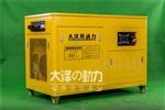 40kw静音柴油发电机足功率