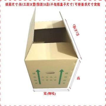 物流发货纸箱定做 鲜花动物打包纸箱批发 5层加硬