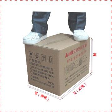 电饭煲加硬纸箱厂家定做5层优良材质