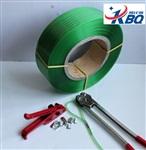 全新料PET塑钢打包带 常用规格随时现货销售