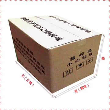 医药化学品水产品物流纸箱包装批发