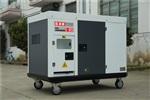 涡轮增压30KW柴油发电机