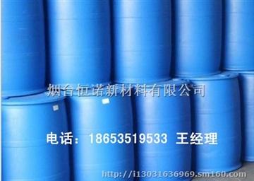 恒诺SAMNOX高抗磨切削液 车床加工油