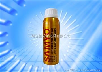 石墨烯高分子納米合金抗磨自修復材料 DW-5X