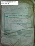 销售胶辊行业用增硬树脂Durez 12687