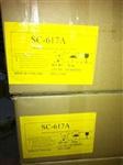 销售橡胶胶辊用流动排气剂SC617