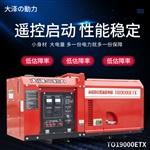 石油管道应急25千瓦柴油发电机