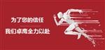 旧模具进口代理报关/自贸区旧模具报关公司专业