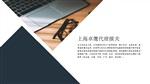 上海旧模具报关公司通关快