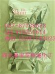 异丙基-β-D-硫代半乳糖苷(IPTG)厂家现货