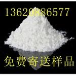 PHMB双胍粉抗菌剂 聚六亚甲基胍杀菌剂