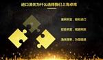 上海工艺品进口清关/上海港清关公司专注进口