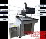 供应昆山海奕30W50W紫外激光打标机