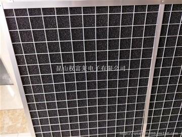 权富莱生产折叠活性炭滤网板式过滤器