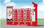 深圳核心价值观标牌深圳价值观户外标牌