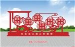 济宁价值观标牌制作济宁社会主义核心价值观标牌
