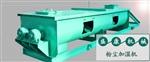 立式粉尘加湿机的保护装置沧州久运加湿机
