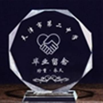 广州水晶奖牌制作广州水晶奖牌制作价格