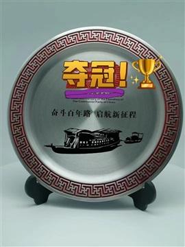 金属奖盘,广州金属奖盘,金属奖盘制作,金属奖盘价格